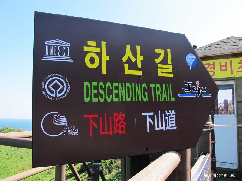 to descend